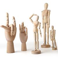 快力文小木人关节人偶模型 木头人木偶人漫画模型手关节可懂美素素描人偶关节人木人木手人体8寸人手