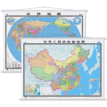 中国地图挂图+世界地图挂图(套装组合)商务办公室墙面挂图、标准教学挂图、会议室及书房挂图;1.5米*1.1米权威政区版无拼缝、防水覆膜穿杆、PVC管高质免破损包装