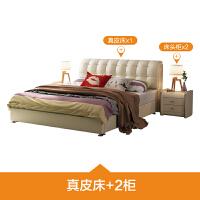 真皮床1.8米软床头双人床现代简约主卧婚床榻榻米欧式家具 +2柜 1800mm*2000mm 气结构
