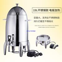 商用果汁鼎不锈钢自助饮料机冷饮机透明咖啡鼎牛奶鼎大容量可电热