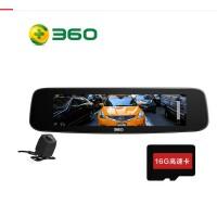 360行车记录仪 高清流媒体智能后视镜 S800 语音操控 ADAS高级驾驶辅助 停车监控 行车轨迹 云电子狗