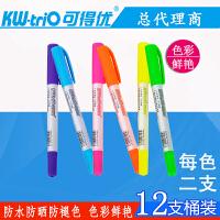 Kwtrio可得优 BB-31 12支桶装6色荧光笔 六色多彩多色记号笔涂鸦笔日本韩国风格台湾文具荧光标记彩笔标示重点