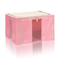 防水牛津布铁架收纳箱百纳箱有盖收藏箱整理箱 100L 粉色