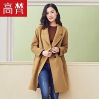 【2件3折 到手价:399元】高梵秋冬新款韩版中长款毛呢外套落肩袖双面呢100%羊毛大衣女