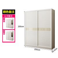 衣柜推拉门2门现代简约卧室家具组装实木质柜子整体移门衣橱定制 长2米(颜色备注) 2门