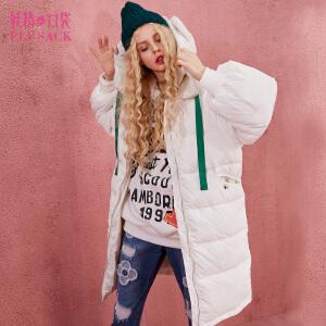 【每满150减50】妖精的口袋大梦若欢冬装新款宽松连帽撞色抽绳长款棉服女