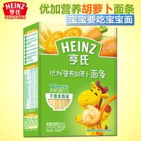 亨氏婴儿辅食 优加营养胡萝卜宝宝面条 252g 2段 40g*6束