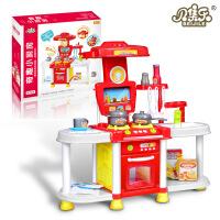 创意儿童灯光音效过家家玩具 益智仿真做饭厨房餐具台