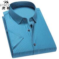 虎都 莱赛尔男士短袖衬衫夏季薄款弹力免烫休闲竖条纹含蚕丝男装潮 HDBB2765