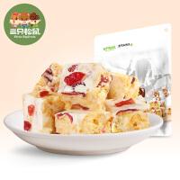 【三只松鼠_软香奶萨萨210gx2】休闲零食特产牛轧糖沙琪玛蔓越莓味