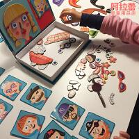 儿童益智力磁铁书磁性拼图书宝宝男孩女孩早教玩具2-3-4-6岁礼物