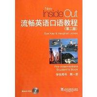 【正版二手8成新】 流畅英语口语教程学生用书1(第2版) 凯 (Sue Kay), 琼斯 (Vaughan Jones