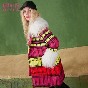 妖精的口袋格林童话冬装新款撞色格纹毛领长款羽绒服女