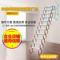 阁楼伸缩楼梯家用加厚隐形伸拉梯室内外整体折叠别墅复式梯子