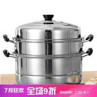 蒸锅不锈钢三层加厚火锅3层二层多层蒸笼电磁炉锅具26cm-30cm