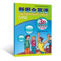 新概念英语青少版单元达标开心测 3B-授权正版新概念英语辅导书,同步提高,词汇、句型、语法练习尽在其中