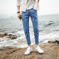 小码男装修身纯色9分牛仔裤子男士小脚裤矮小个子26 27号裤