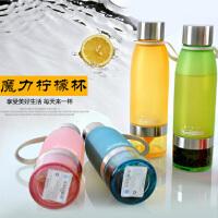 韩国BEAN BEAN LOVE 柠檬杯男士女士随手杯磨砂茶水杯子过滤网儿童瓶子耐热活力瓶 530ml B-40