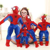 卡通蜘蛛侠公仔动漫毛绒玩具大号睡觉抱枕儿童布娃娃玩偶礼物男孩