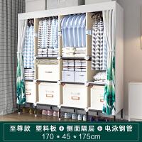 衣柜简易布衣柜家用全钢架帆布钢管加厚加固经济型开门式学生宿舍