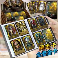 第五人格卡片240张全闪卡动漫游戏周边玩具第5人格桌游迷境收藏卡牌全套