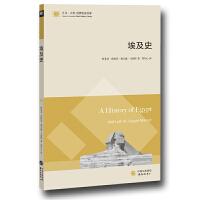 埃及史(东方・剑桥世界历史文库)