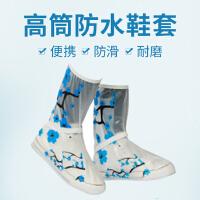 男女士高筒雨鞋套 防滑加厚耐磨鞋底 雨天便携防雨鞋套