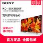 索尼(SONY) KD-55X8566F 55英寸4K HDR液晶智能电视 2018新品