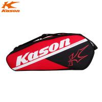 正品包邮凯胜kason羽毛球包3支装单肩包容量拍包FBJH012红色