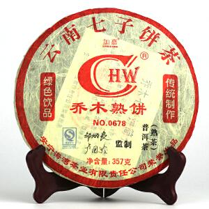 【一件 42片】2009年冰岛(冰岛古树纯料)生茶 357克/片
