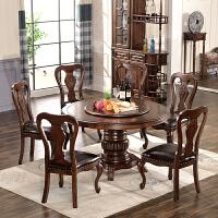 美式餐桌黑胡桃木餐桌实木圆形饭餐桌椅组合欧式家用餐厅家具