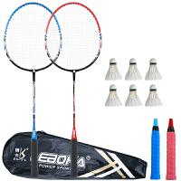 羽毛球拍双拍球拍单拍儿童初学小学生套装初级