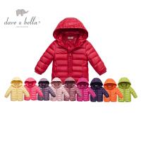 davebella戴维贝拉女童新款90轻羽绒服 儿童保暖羽绒服29029