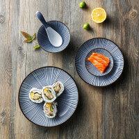 奇居良品 日式和风厨房餐具 如意系列条纹陶瓷餐盘餐碟餐碗饭碗调羹
