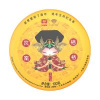 大益普洱茶�~ �u年生肖�o念熟茶 �P凰格格100g