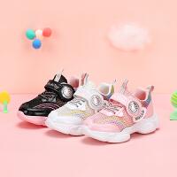 【2件2.5折:104.75元】Hellokitty女童运动鞋2021夏新款单网鞋儿童透气休闲鞋女中小童鞋 K15139