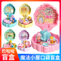 巴拉拉小魔仙过家家魔法小屋场景惊喜盲盒猜猜乐女孩玩具公主套装
