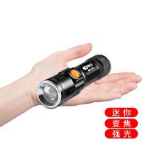 强光手电筒可充电led远射王铝合金手电户外骑行防水
