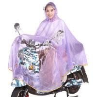 琴飞曼雨衣 电动车摩托车雨衣单人雨衣 透明大帽檐女士雨披