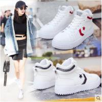 高帮运动鞋女嘻哈街舞鞋子潮秋季新款百搭网红板鞋韩版小白鞋