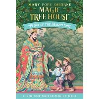 神奇树屋 英文原版 Magic Tree House #14: Day of the Dragon-King