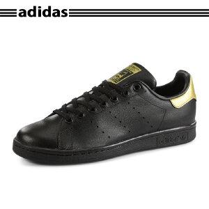 Adidas/阿迪史密斯stan smith复古黑色金标复古女板鞋BB0208