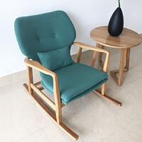 北欧日式白橡木实木沙发椅单人多功能摇椅躺椅休闲阳台