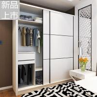 整体组装现代黑白色条纹大衣柜推拉移门衣橱定制定做家具定制 2门