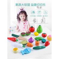 儿童水果蔬菜切切乐宝宝磁性切切看男女孩厨房仿真过家家套装玩具