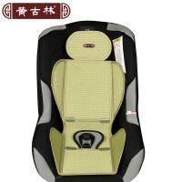 [当当自营]黄古林夏季儿童坐垫汽车座椅凉席座垫婴儿宝宝小孩进口凉席坐垫子 75*42cm