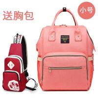 妈妈包多功能大容量双肩背包女高中学生书包休闲韩版潮母婴包旅行 粉红色 送酒红胸包 小号