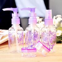 旅游外出用品 洗漱包化妆品分装瓶 香水真空瓶 喷瓶五件套装 紫色