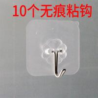 免打孔门后卫生间门后粘钩小挂钩强力承重墙壁墙面置物架壁挂