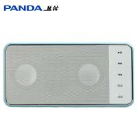 PANDA/熊猫 DS130插卡音箱播放器老人收音机老年人老年听戏机儿童USB音乐音响充电锂电池大音量便携式外放
